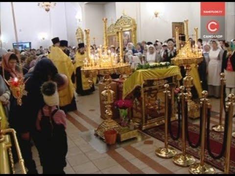 Храм вознесенский изюм
