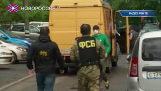 Задержание боевиков ИГ в Москве