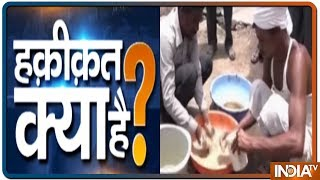 Watch IndiaTV Special show Haqikat Kya Hai | July 21, 2019