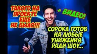 Дом 2 Новости 26 Мая 2018 (26.05.2018) Раньше Эфира