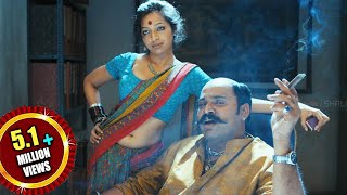 Neeku Naaku Dash Dash Movie || Thirtha  Introduction Scene