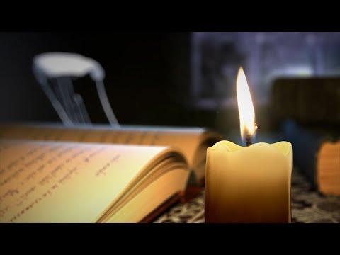 Молитва гештальта текст