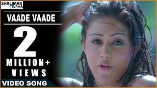 Drona || Vaade Vaade Video Song || Drona Movie || Nitin, Priyamani