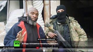 В Госдепе не смогли прокомментировать фото западного журналиста с террористом-смертником