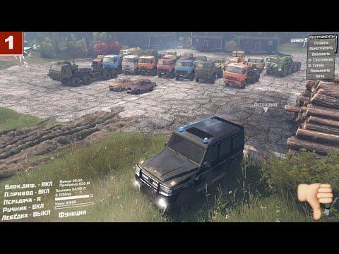 Spin Tires 16.11.16 Обзор мода Обзор игры На платформе Mail.ru !!! Смотреть всем!!!))) видео