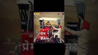 Kyu Prem Nagar Jayega batlao tange wale   - YouTube
