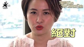湯寶如的流行歌曲五強 – Part 2