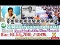 Radio Free Asia RFA Summary The Main News Night News 10 July 2016 at 730PM  Khmer News Today