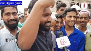 कन्हैया कुमार Vs गीरीराज सिंह | किसे वोट देंगे बेगूसराय के मुसलमान, THE LIVE TV का बड़ा सर्वे