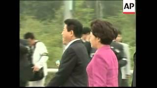 South Korean President Roh crossing border