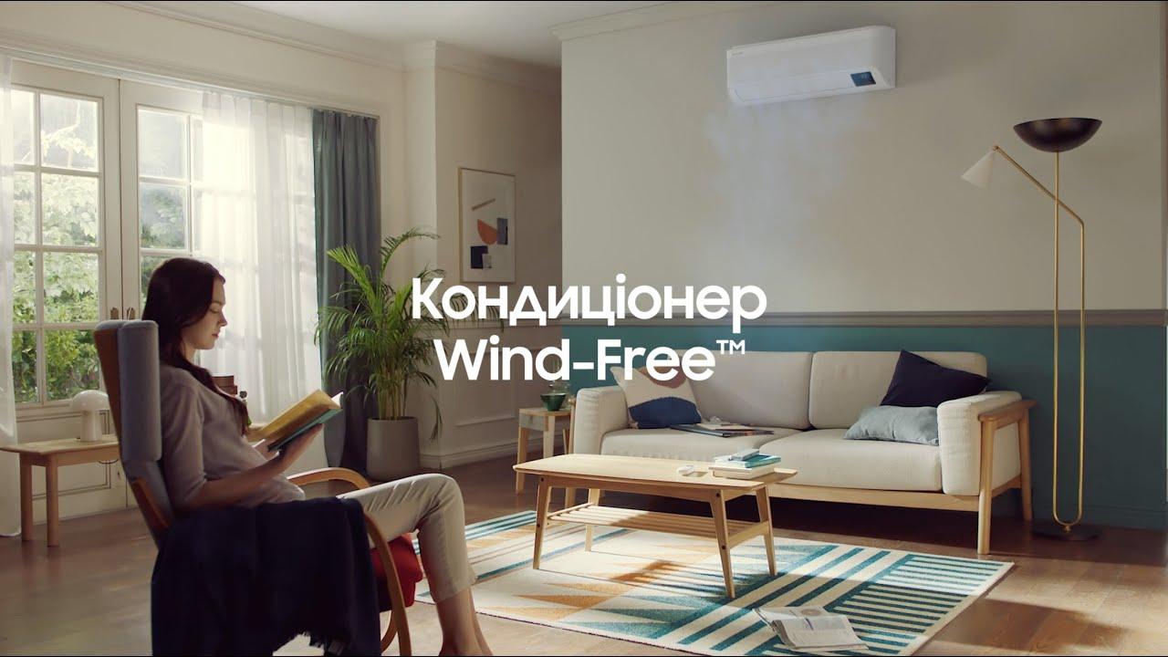 Кондиционер Samsung GEO WindFree AIRISE AR12ASHCBWKNER video preview