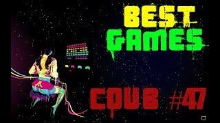 BEST funny games Coub #47/Лучшие приколы в играх 2018