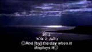 Sura Ash Shams (The Sun)  Somaya Abdul Aziz