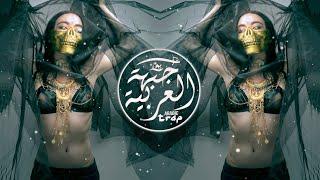 Omri Arabian Dark Remix ⚠️ ريمكس عربي خطير رعب ⚠️ Trap Music ⚠️ Fearstbea†s Prod