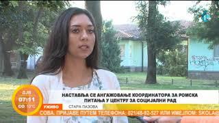 Pripadnici romske nacionalne zajednice u staropazovačkoj opštini