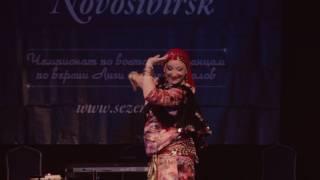 Надольская Оксана. Гала концерт.