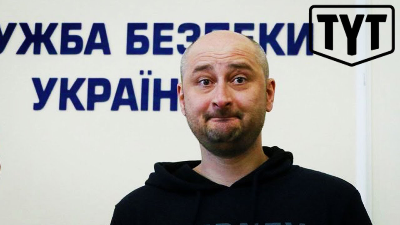 """Murdered"" Anti-Putin Journalist Has Some Explaining To Do... thumbnail"