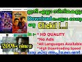 Best Movie Downloading Application Ever | Download All Movies in Just One Click | In Malayalam