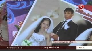 В Мангистау у 18-летней роженицы удалили все репродуктивные органы; девушка скончалась
