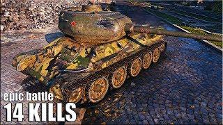 14 ФРАГОВ ЗА 5 МИНУТ 🌟 Т-34-85 лучший бой World of Tanks
