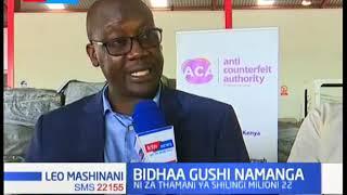 Bidhaa ghushi za thamani ya shilingi milioni 20 zanaswa mpakani Namanga