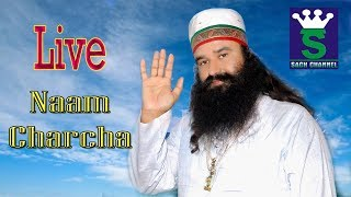 Live Evening Naam Charcha || 19 Oct. || Dera Sacha Sauda || Sach Channel
