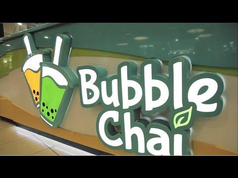 Франшиза Bubble Chai