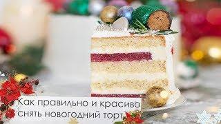Как правильно фотографировать новогодние торты