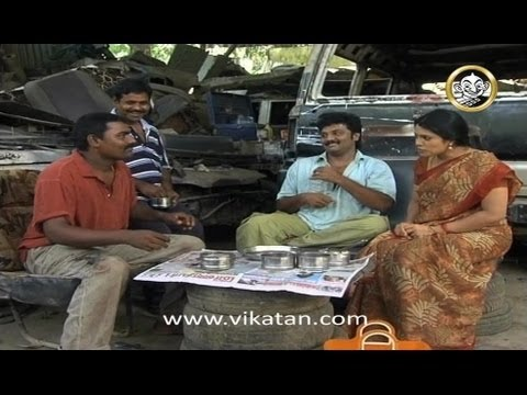 Thirumathi Selvam Episode 381, 13/05/09