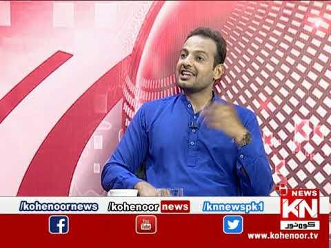 Kohenoor@9 02 July 2020   Kohenoor News Pakistan