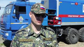 Андрей Попов: следователи на учениях