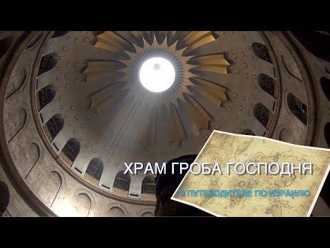 Храм и мечеть в казахстане
