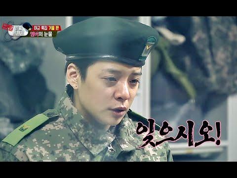 [HOT] 진짜 사나이 - '잊으시오!' 한국말 서툰 엠버, 답답함에 눈물 20150125