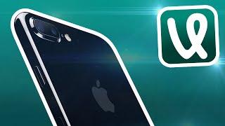 Самые интересные факты об iPhone!