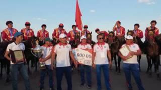 Астанадагы көк бөрү: