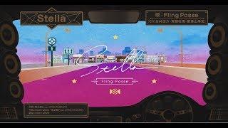 ヒプノシスマイク 「Stella」Fling Posse
