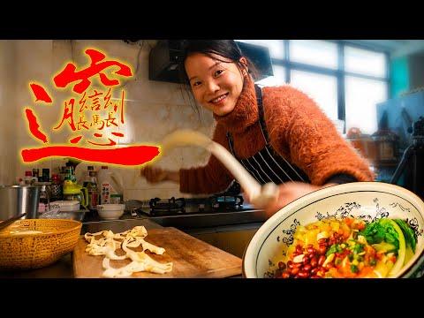 Cooking Biang Biang Mian