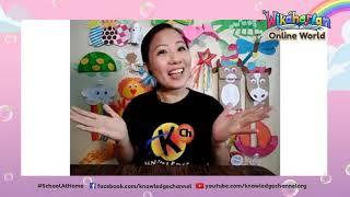 Grade 3 Filipino |Alamat ng Buwan at mga Bituin | Wikaharian Online World