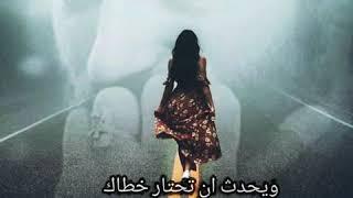 تحميل اغاني قربني منك _عبدالكريم عبدالقادر _الصوت الجريح _عاشقة الصوت الجريح MP3