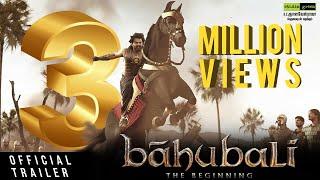 Mahaabali - Official Trailer (Tamil)