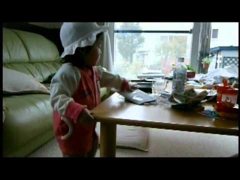 Hanakawa Nursery School