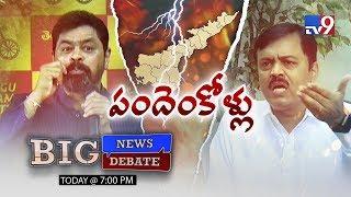 Big News Big Debate : TDP CM Ramesh Vs BJP GVL Narasimha Rao || Rajinikanth TV9