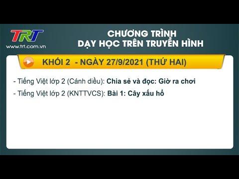 Lớp 2: Dạy học trên truyền hình HueTV ngày 27/9/2021