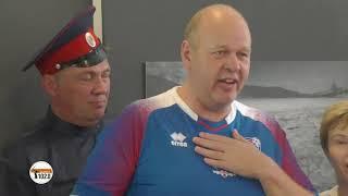 Лед и пламя: В Волгограде казаки и исландцы спели вместе перед матчем ЧМ