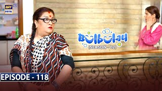 Bulbulay Season 2 Episode 118 | 5th September 2021 | ARY Digital Drama