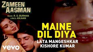RD Burman - Maine Dil Diya Best Song|Zameen   - YouTube