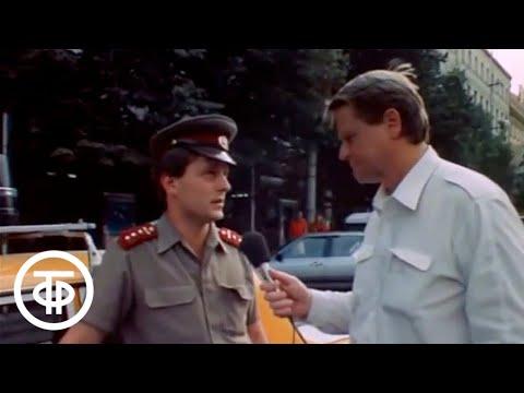 1988- AVRUPA'YA LADA İHRACATI