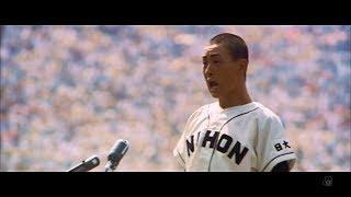 第50回全国高校野球選手権大会1968年抽選会~開会式HD
