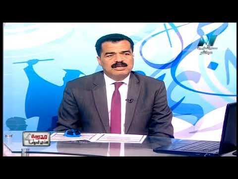 جغرافيا 3 ثانوي حلقة 29 ( العلاقات الدولية ) أ أشرف عبد المنعم أ أحمد عبد المنعم 10-03-2019