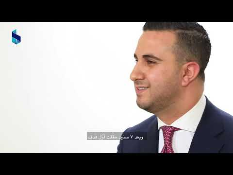 Bank of Beirut- Thought Leaders Success Edition